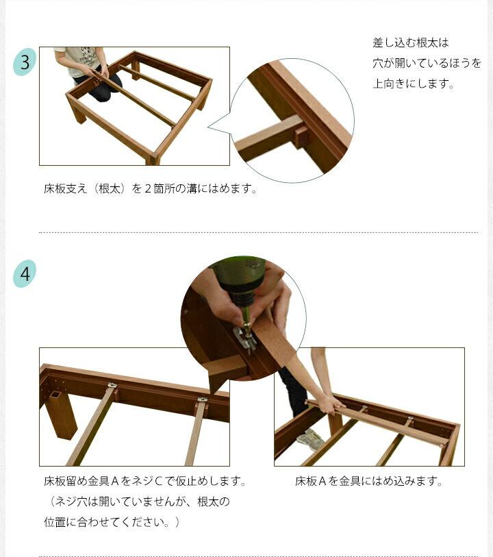 DIY人口木デッキ カルパティアⅡ おしゃれなフェンス