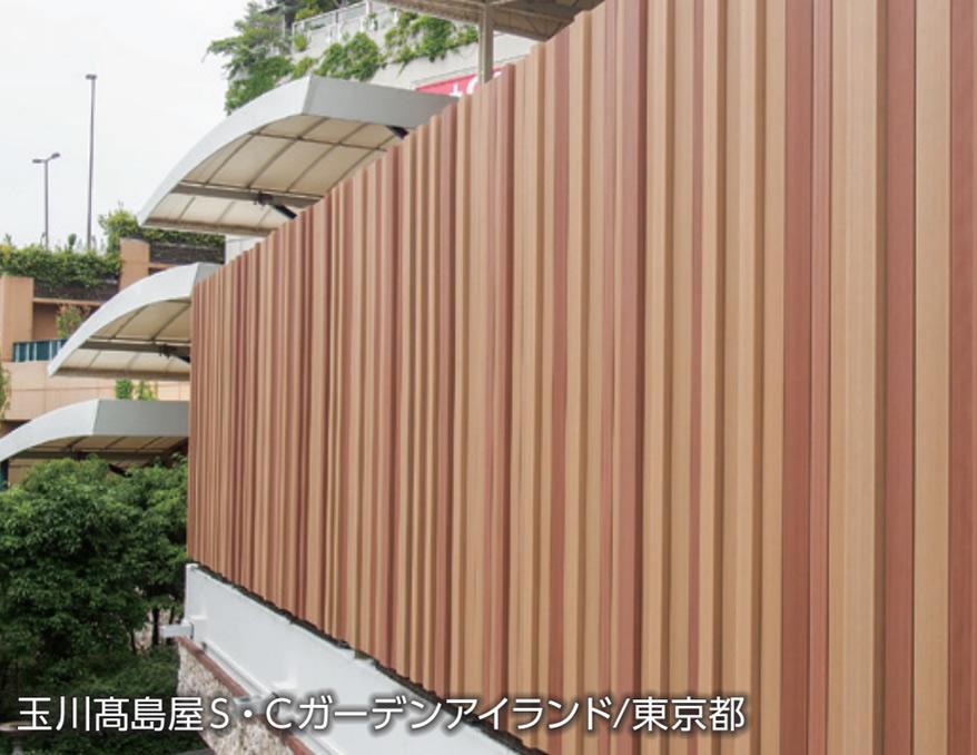 樹脂・人工木 フェンス材 施工例
