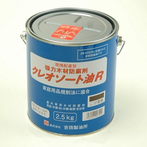 木材防腐剤クレオソート油R