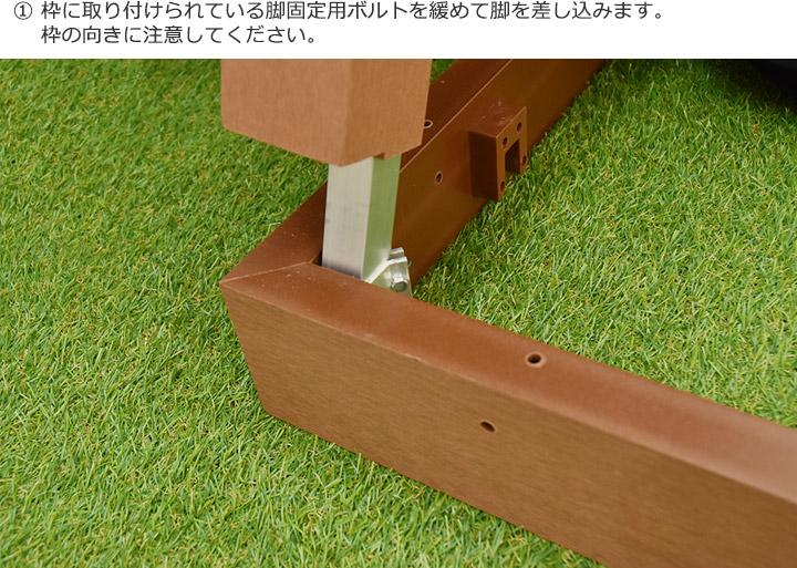 DIY人工木デッキ カルパティアⅢ縁台1