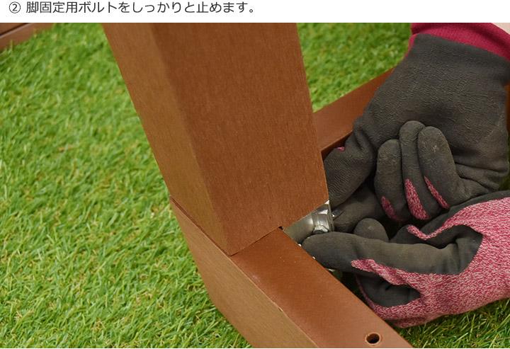 DIY人工木デッキ カルパティアⅢ縁台2