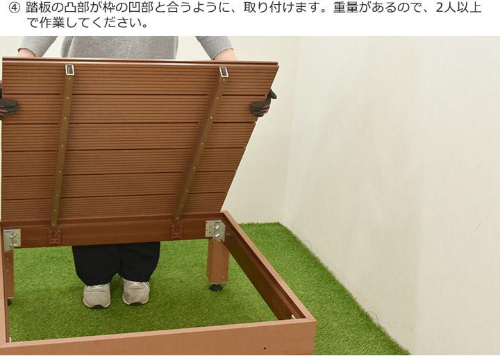 DIY人工木デッキ カルパティアⅢ縁台4