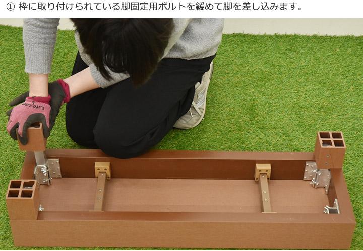 DIY人工木デッキ カルパティアⅢステップ1