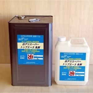 白アリスーパー乳剤